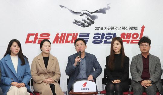"""""""김성태호 출범했지만""""… 한국당 위상 되레 추락"""